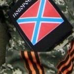 В ЛНР заявляют о грядущем разоружении казаков и командиров