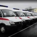 Крымским станциям скорой помощи вручили 46 машин