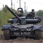Новороссия: наступление продолжается
