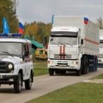 Гуманитарный конвой РФ двинулся к границам Украины