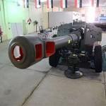 Болгария подарила Ираку гаубицы для борьбы с ИГ