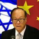 США, Великобритания и Израиль готовят для Китая ученых