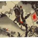 Япония и мировые войны