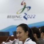Пекин выразил готовность провести зимние Олимпийские игры — 2022