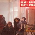 Официальный курс евро упал почти на четыре рубля