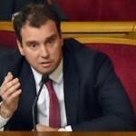 """""""Если Запад поможет, на Украине начнется экономический рост"""""""