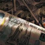 МВФ объявил о завершении резких колебаний рубля