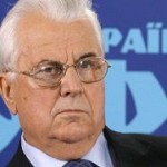Украинское государство разваливается
