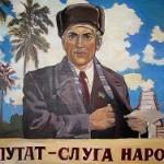 Ставропольского депутата подозревают в организации двух убийств