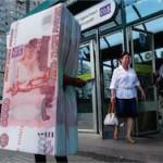 Обвал рубля расследуют ФСБ и Генпрокуратура