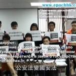 Полиция Гонконга согласовала проведение демонстрации