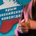 Правительство выделило Крыму более семи миллиардов рублей