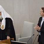 Патриарх недоволен тем, как финансируют православные школы