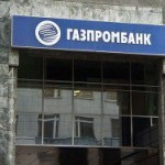 """""""Газпромбанку"""" выделели около 40 млрд рублей из ФНБ"""