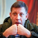 Захарченко пригласил Порошенко в донецкий аэропорт