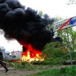 Жертвами артобстрела Донецка стали пятеро мирных жителей