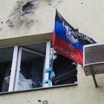 Названа причина блокировки сайта МИД ДНР