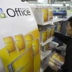 Microsoft выпустит Office 2016 в этом году