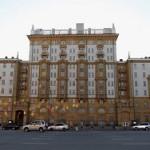 Приезжий из Владимира заплатил 500 рублей за ненависть к США