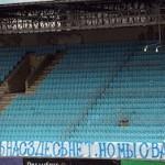 Российских фанатов начнут выгонять со стадионов за мат