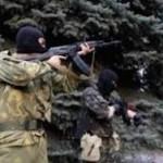 Ополченцы окружили батальон ОУН под Донецком