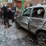 В результате теракта в Йемене погибли 33 человека