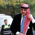 Принц Иордании решил стать президентом ФИФА