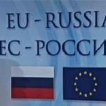 Россия и Европа: недоверие нарастает