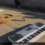 «ИГ» наказала людей, за игру на неисламских клавишах