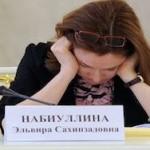 Набиуллина допустила запрет на валютную ипотеку