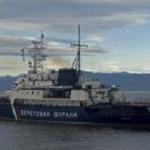 Два судна под иностранными флагами задержаны в Татарском проливе