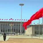 Помощника главы МИД КНР отстранили от должности