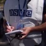 ОБСЕ: ополченцы не допускают миссию в приграничные с РФ районы