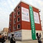 В Китае жилые дома напечатали на 3D-принтере