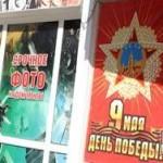 Обама не собирается на парад Победы в Москве