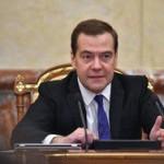 Медведев призвал к борьбе с продовольственной инфляцией
