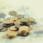 СМИ: суверенные фонды РФ под угрозой истощения