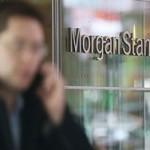 Morgan Stanley спрогнозировал ускорение инфляции в России