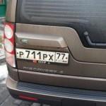 В Литве россиян за советские символы не наказывают
