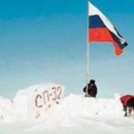 Планы России по превосходству в Арктике