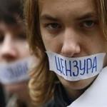 Украина опередила Россию в рейтинге свободы слова