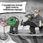 """Порошенко подписал """"позорный"""" госбюджет Украины на 2015 год"""
