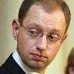 Яценюк очертил правительству Украины планы на будущее