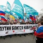 """Суд запретил """"Партии Прогресса"""" участвовать в выборах"""