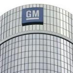 Назван самый крупный автопроизводитель в мире