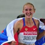 Легкоатлетка Юлия Зарипова подозревается в употреблении допинга