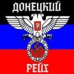 Гиркин призывал российских боевиков бежать