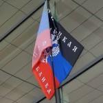 В ДНР объявили о начале операции в районе Дебальцево