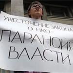 В 2014 году расцвел новый жанр российской журналистики – донос
