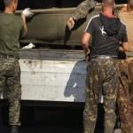 Во Львовской области произошел взрыв, погиб мужчина